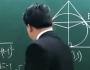Chọn bộ video bài giảng chuyên đề Hình học tọa độ phẳng – Thầy Lê Bá TrầnPhương